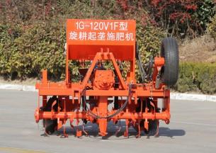 山东五征1G-120V1F旋耕机产品图图
