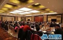 合作、创新、超越——东风农机隆重召开2015年商务年会