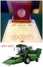 迪马飞龙玉米收获机荣获年度产品TOP50市场领先奖