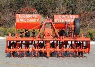 五征1G-240V2F旋耕起垄施肥机产品图图