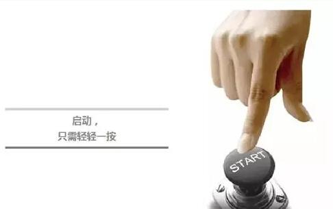 """农林业再添神器!百力通发动机开启中国割草机""""一键启动""""时代"""