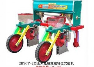 双印2BYCF-2型玉米免耕施肥精位穴播机产品图图