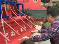 刘建伟:田埂上走来的农机专家