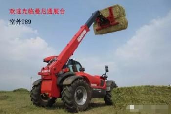 曼尼通将参展2016中国国际农机展览会