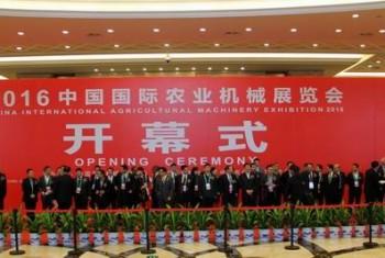 2016中国国际农机展武汉隆重开幕