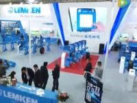 雷肯农机精彩亮相中国国际农机展