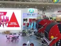 航拍农哈哈精彩亮相中国国际农机展
