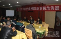 陕西渭南:积极开展职业农民培训