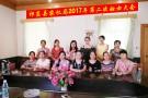 衡阳祁东农机局召开第六届妇委会换届选举大会