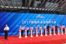 东风农机精艳亮相2017年新疆农机博览会  精彩纷呈亮点多