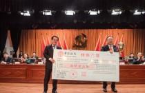 五莲县政府千万元重奖五征科技创新