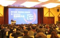 提升品质,同心同向,共铸未来—东风农机2018供应商大会隆重召开