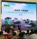 """中联路机4.0产品强势来袭  齐鲁大地刮起""""中联绿""""旋风"""