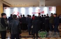签单1.2亿,三一2018春季订货会沈阳站、杭州站再创新高