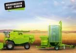 DM150谷王移动式谷物烘干机