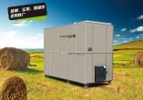 DE50 环保节能型热风炉谷王热风炉