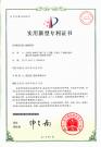 雷沃阿波斯自主研发项目再获国家发明专利