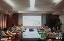 常柴与东风农机召开2018年半年度沟通会