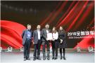 爱科智能物流弥合数字鸿沟荣获2018年中国汽车物流创新奖