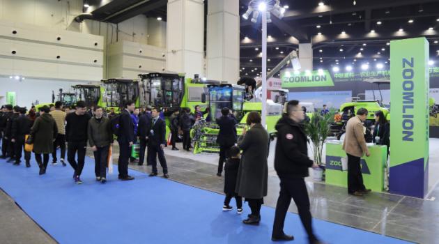 中联重科亮相2019全国农业机械及零部件展览会