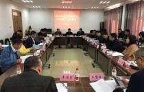 2019年上海市农机化技术推广工作会议召开