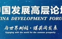 """央视专访徐工董事长王民 距离""""中国装备""""装备世界还有多久?"""