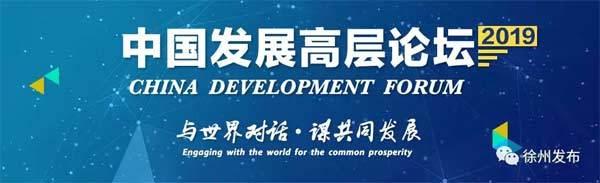 """央视专访徐工董事长王民 距离""""中国装备""""装备世界还有多久?1"""
