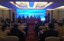 畜牧养殖机械化行业发展形势分析会及团体标准审定会在江苏扬州召开