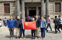 农机化司组织青年干部赴北京新文化运动纪念馆开展主题团日活动