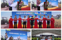 探索农机服务新模式 中联重科农业机械湖南旗舰店投入运营