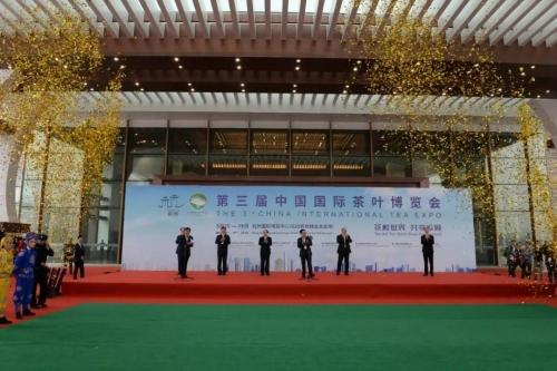 第三届中国国际茶叶博览会在杭州开展1