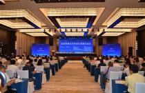 全国首届河蟹生产机械化观摩交流会在江苏召开