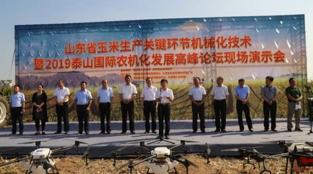 山东玉米生产关键环节机械化技术培训班在泰安举办