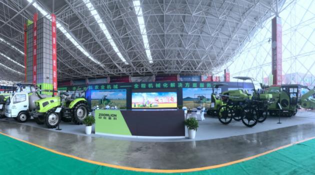 全程机械化精品亮相 中联重科闪耀第八届中南农机展1