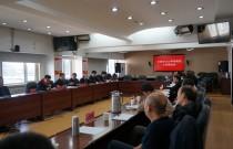 天津市组织召开农机化工作推动会