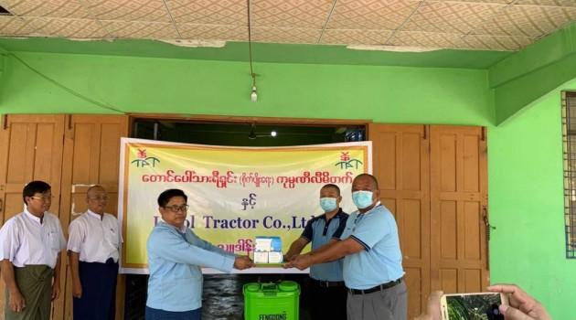 雷沃协助缅甸经销商向当地农业银行捐赠防疫物品