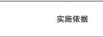 农业农村部印发《农业综合行政执法事项指导目录(2020年版)》