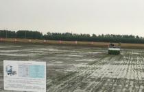 江苏省新增水稻插秧机近4000台 粮食生产将实现全程机械化