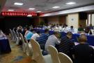 湖南省有序机抛秧作业补贴试点工作推进会在长沙召开