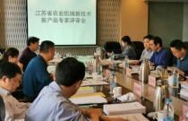 江苏探索农业机械新技术新产品推广应用新路径