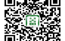 2020陕西国际植保、农机展览会将于7月西安举办
