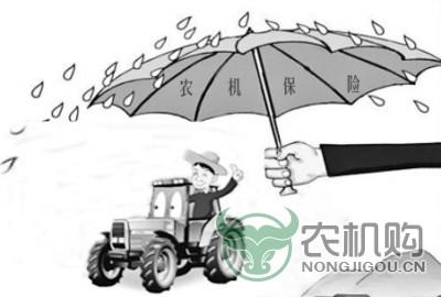河北出台农机保险补贴政策.jpg