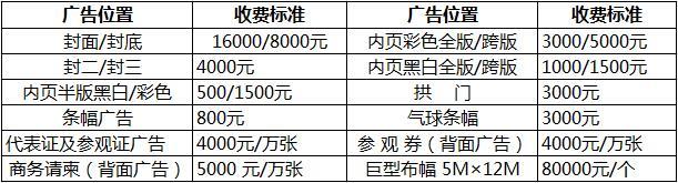 2017第十一届江苏现代农业装备暨农业机械展览会.jpg