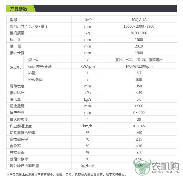 甘蔗机产品详情介绍_08.jpg